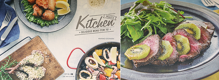 【Mari's Kitchen】スタイリング・撮影