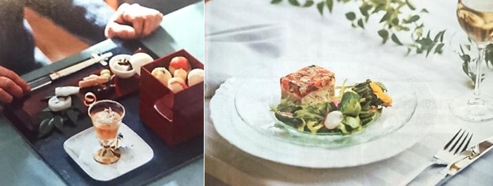 【ゼクシィ】結納・婚約食事会ガイド テーブルコーディネート