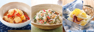 「梅雨」を乗り越えるための 初夏に美味しい旬の魚介類レシピ