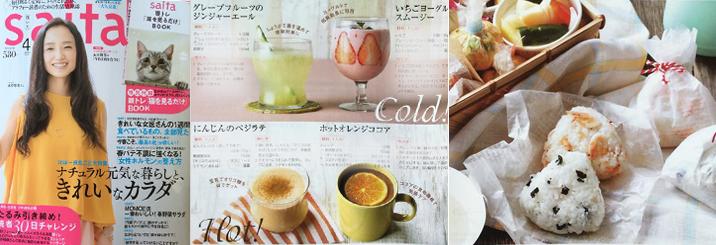 【saita】彩り華やか!春の行楽弁当、「オリゴのおかげ」で腸内フローラを整えましょう