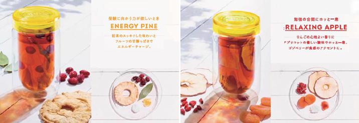 【リプトン】Lipton Good in Tea レシピ開発・栄養監修