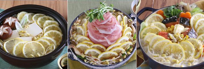 【ポッカサッポロ+サラダコスモ】もやしレモン
