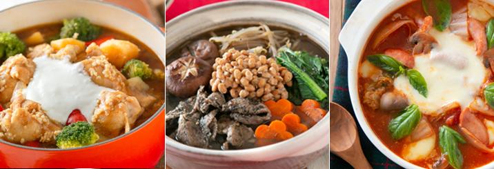 【エキサイト】E・レシピ「美味しくてキレイになれる 発酵鍋特集」