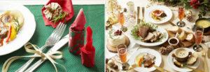 【エバラ食品工業】クリスマスや年末年始に ホームパーティーを華やかに盛り上げる