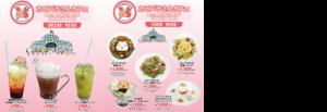 【プリンセスカフェ×カピバラさん】コラボカフェ メニュー開発