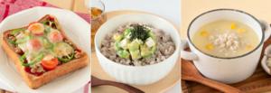 【イーベンnavi】「便秘改善は毎日の食事から!簡単レシピを管理栄養士が伝授」レシピ掲載