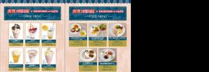 【炎炎ノ消防隊 × プリンセスカフェ】コラボカフェ メニュー開発