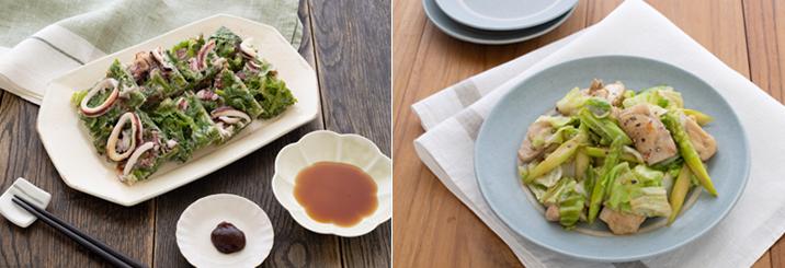 【エーザイ】「SHIN」旬を食べる レシピ掲載