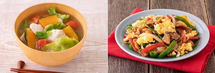 【味の素】「ラブベジ®」の日制定記念「野菜をもっととろうよ! 」オンライン記念発表会