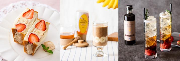 【Tully's coffee】カフェオレベース アレンジレシピ